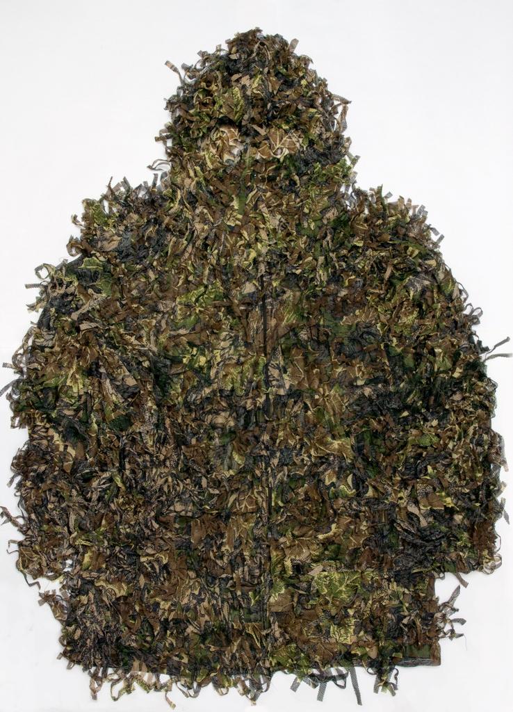 Фото № 1 Маскировочный халат - купить по доступным ценам