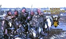 Новинка! Варяги северных болот!