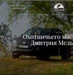 Новая версия нашего сайта!!!