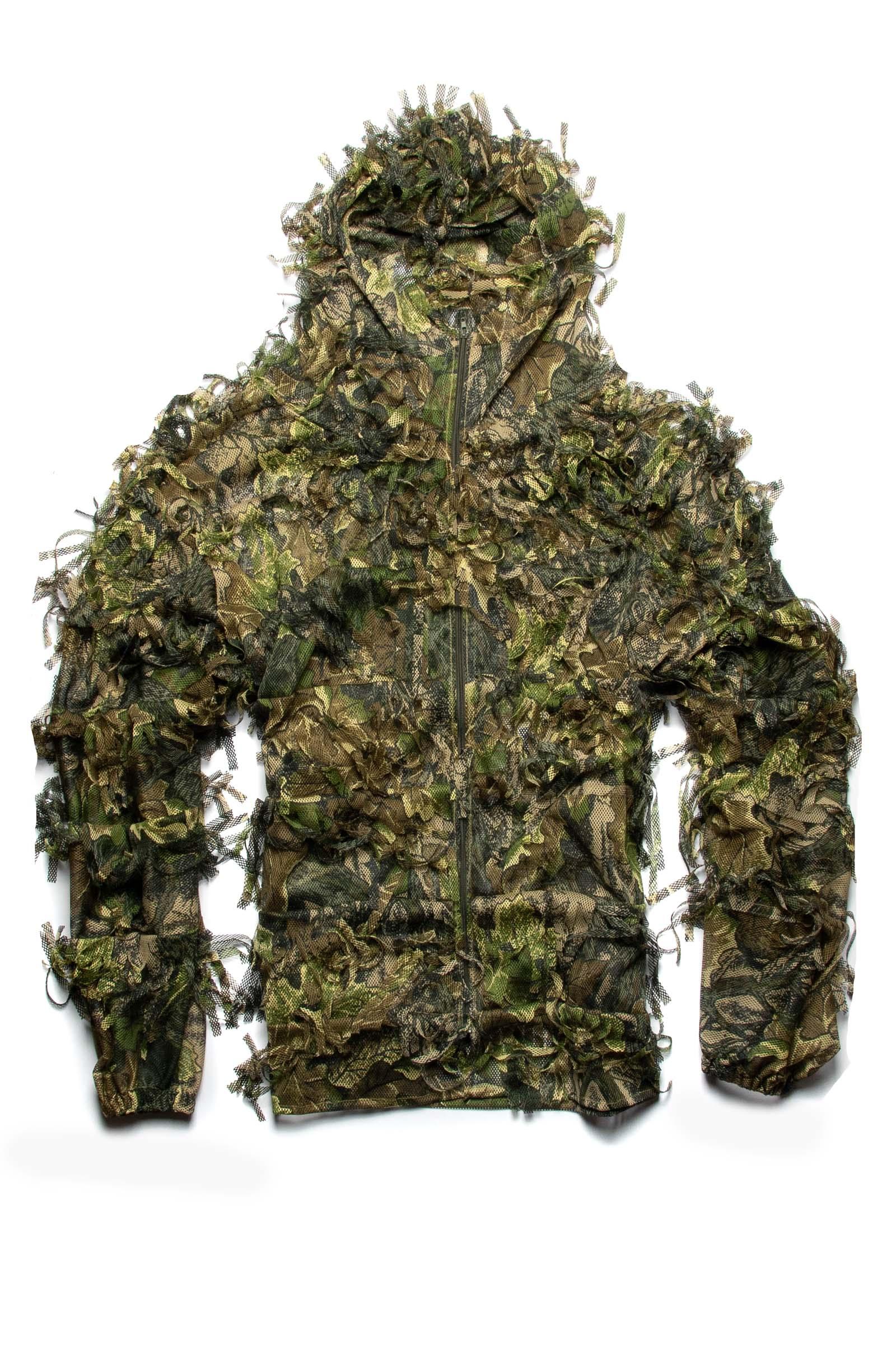 Фото № 1 Маскировочная куртка (зел) - купить по доступным ценам