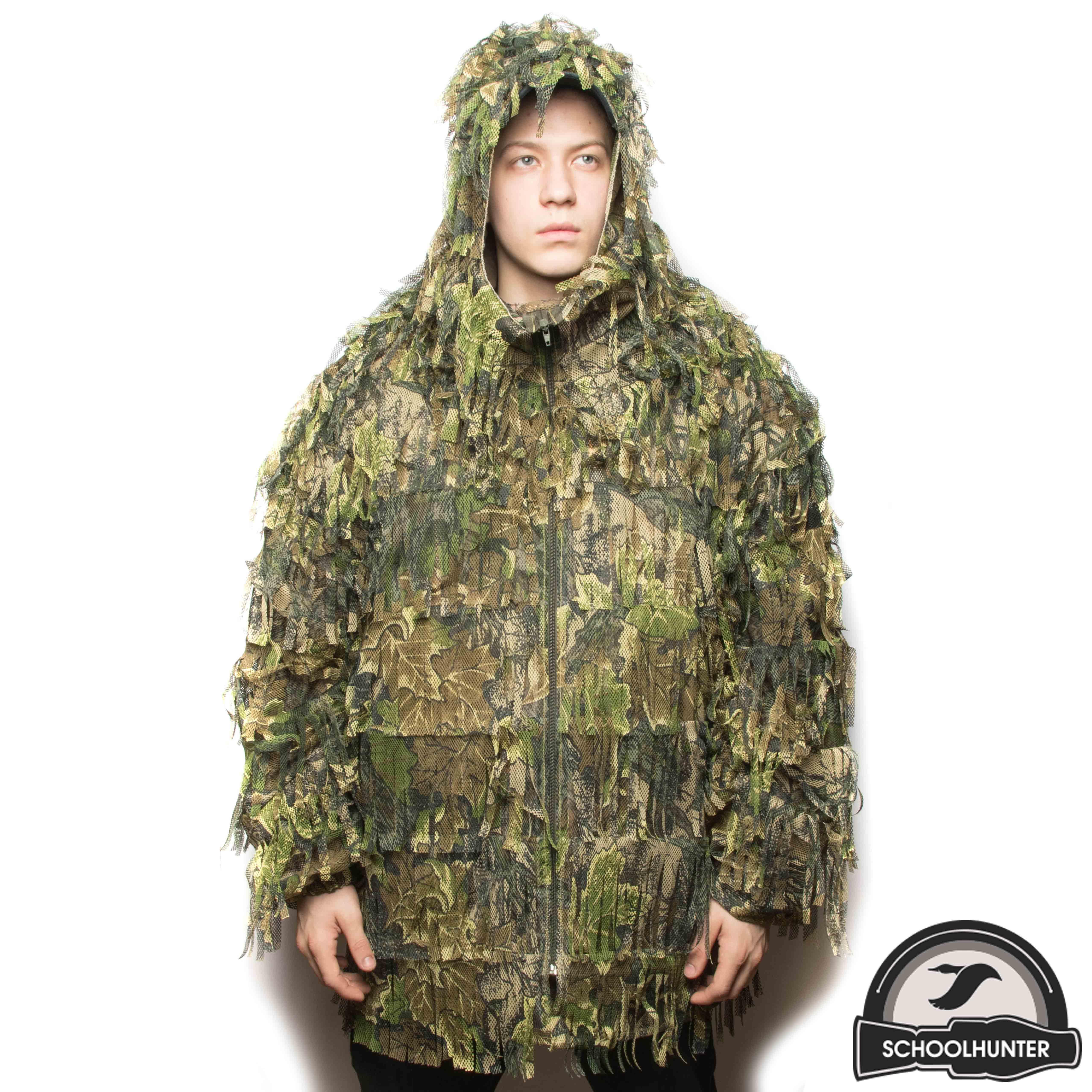 Фото № 2 Маскировочная куртка (зел) - купить по доступным ценам