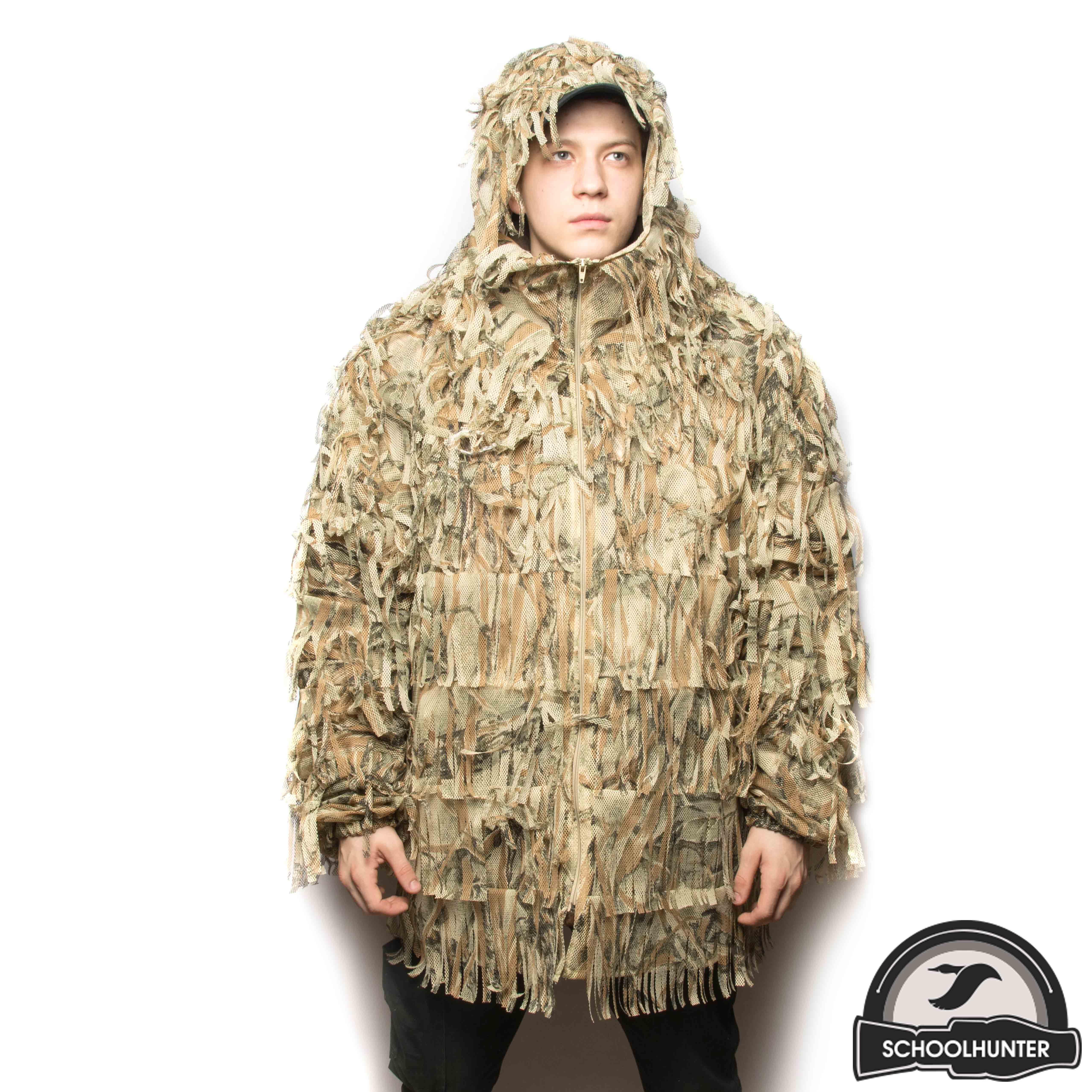 Фото № 2 Маскировочная куртка (осока) - купить по доступным ценам